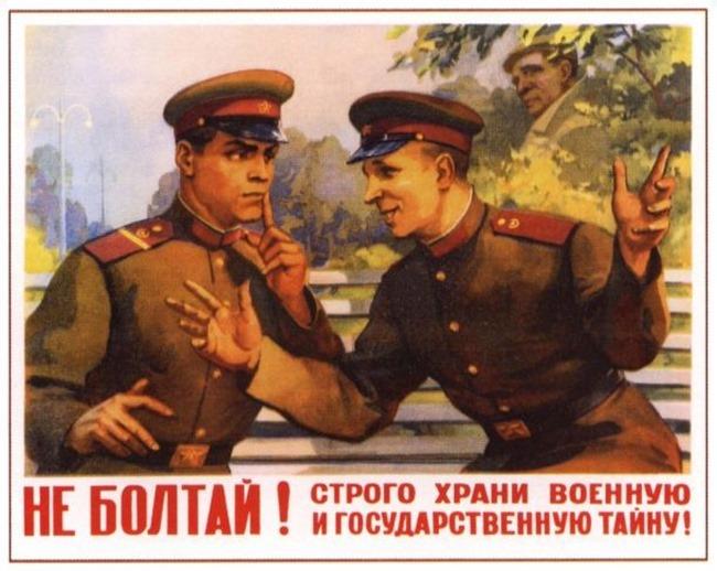 1326447139_kino-ussr.ru-bor19[1]