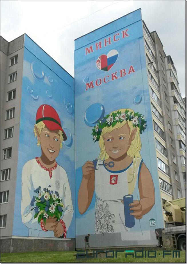 minsk-moskva[1]