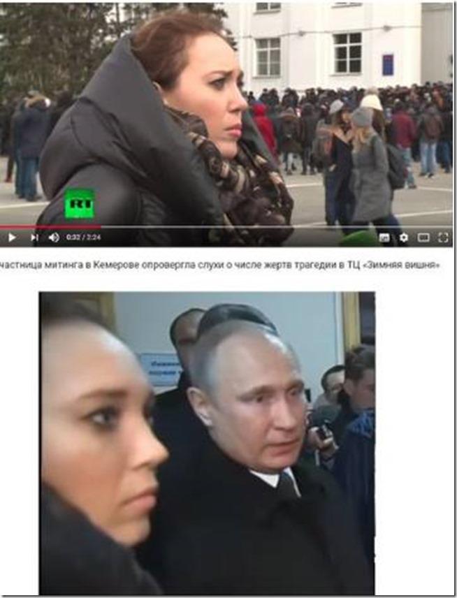 Театр Путина_01