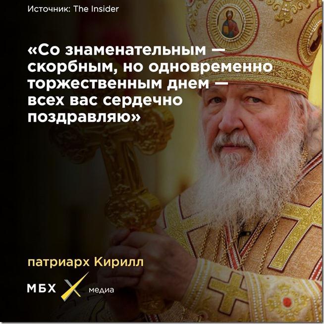 1_Кирилл